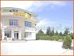 Херсонес: отель Гелиос